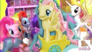 Май Литл Пони Мультик MLP Royal Chariot Fluttershy Мультики для Детей #Пони Игрушки