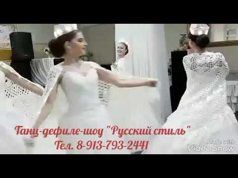 Танц-дефиле-шоу