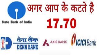 Upi transaction charges! Bank charge on upi transaction