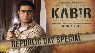 KABIR Files | Case No. 01 | Republic Day Special | Thriller Unfolds 13th April 2018