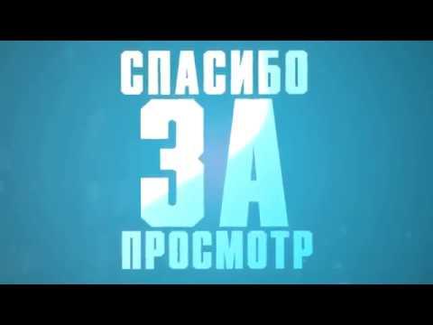 Intro В конце видео | Спасибо за просмотр