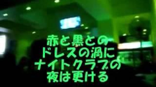 鶴田浩二さんの「赤と黒のブルース」 鳥羽一郎さん「時代の歌」宇崎竜童さん...