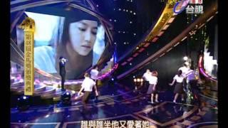 第48屆金馬獎 - 胡夏 - 那些年 (高音質版)