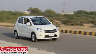 Suzuki Cultus/Celerio Auto Gear Shift (AGS) Review