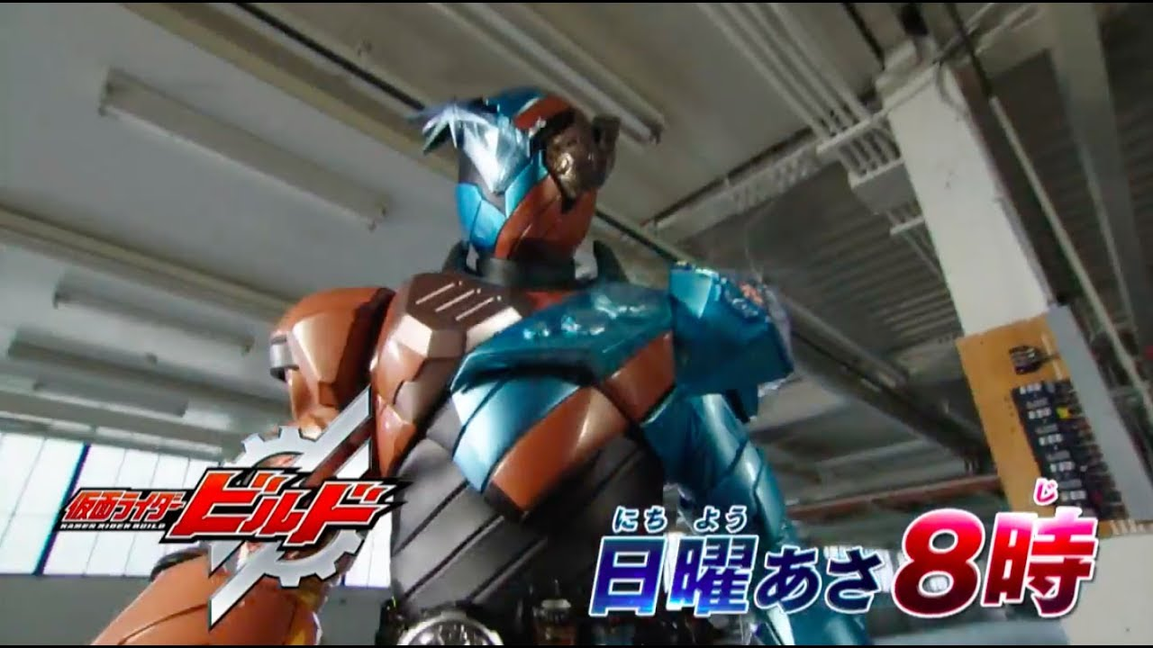 Kamen Rider Build- Episode 2 PREVIEW (English Subs)