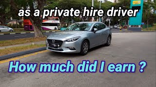 How much did I earn as private hire driver? screenshot 1