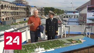 Смотреть видео Сергей Собянин посетил Северный речной вокзал - Россия 24 онлайн