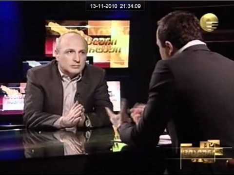 Vano Merabishvili. Вано Мерабишвили. Часть 5-ая.