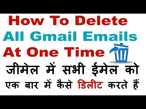 How To Delete All Gmail Email At At Once Easily In Hindi/Urdu - 2016