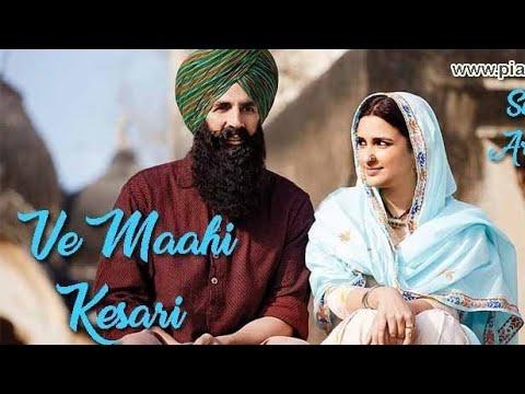 Mahi Ve Tere Piche Piche Chalna Punjabi Songs 2019