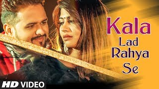 Kala Lad Rahya Se Anu Kadyan Mohit Sharma Free MP3 Song Download 320 Kbps