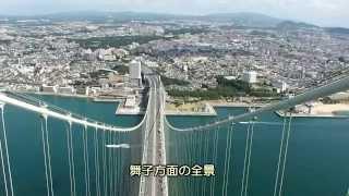 明石海峡大橋・世界一の主塔へ