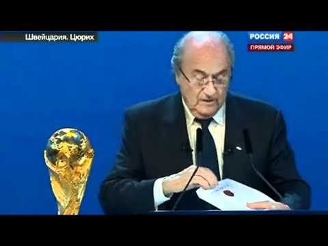 Россия проведет Чемпионат мира по футболу 2018 года