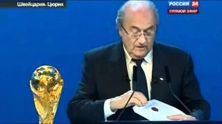 Россия проведет Чемпионат мира по футболу 2018 года(Что ж, довольно тяжкое бремя получила Россия в нелегкое для нее время... Ничего не имею против такого решения..., 2010-12-02T17:25:46.000Z)
