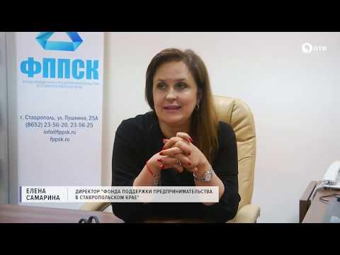 Центр поддержки экспорта Ставропольского края - найдет  зарубежных партнеров для бизнеса