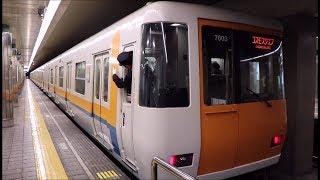 大阪市営地下鉄中央線 阿波座駅の上下線に近鉄7000系が到着~発車まで X9