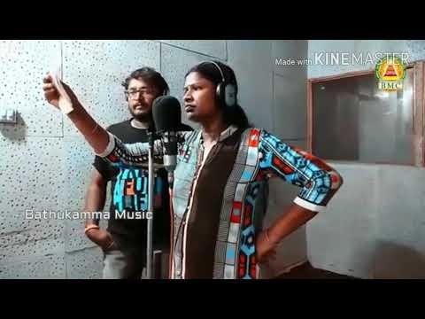 Tellu Vijaya Bathukamma Song 2017!. Sri Rama Ragurama Uyallo