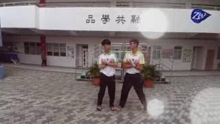風采中學第八屆學生會ZIV活動宣傳片段
