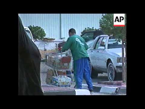 Kuwait - Preparations in case of attack