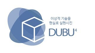 DUBU4 ICO Ceremony Sketch