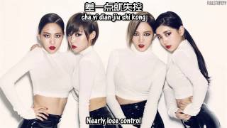 miss A - Hush (Chi Ver.) + [English Subs/Hanyu Pinyin/Chinese] MP3