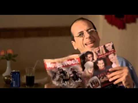 Film Lailat Sokut Baghdad فيلم ليلة سقوط بغداد