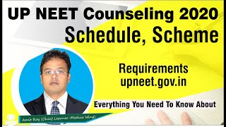 UP Neet counseling 2020 Schedule & Process | Apply on official website | Last date & Fee.
