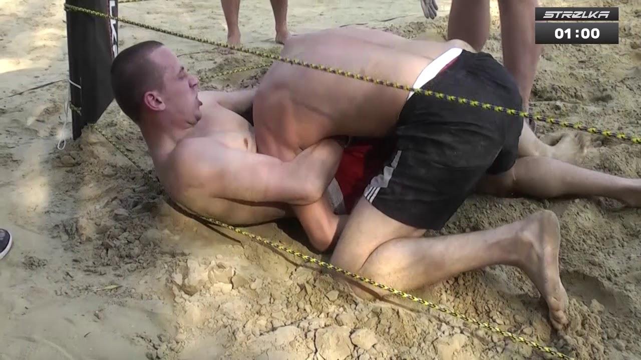 Борцы в боевой грязи Саратова