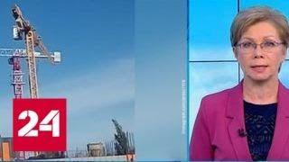 """""""Погода 24"""": работу Керченской паромной переправы прервал шторм - Россия 24"""