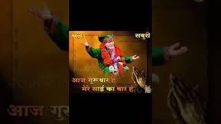 Om Sai Ram (Shirdi wale sai baba)