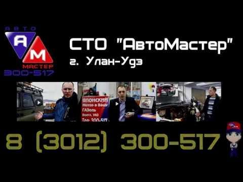 Видео: ОЖИВЛЯЕМ ГАЗ-21 «Волга» , донор TOYOTA CROWN !!!