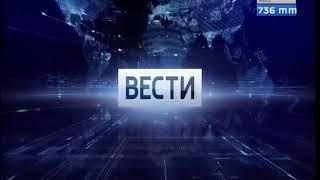 Выпуск «Вести-Иркутск» 15.12.2017 (18:40)