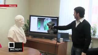 3D сканирвание и прототипирование(Одно из самых популярных направлений в мировом кинематографе - 3D, также не обошлось без российских разработ..., 2012-03-21T16:31:19.000Z)