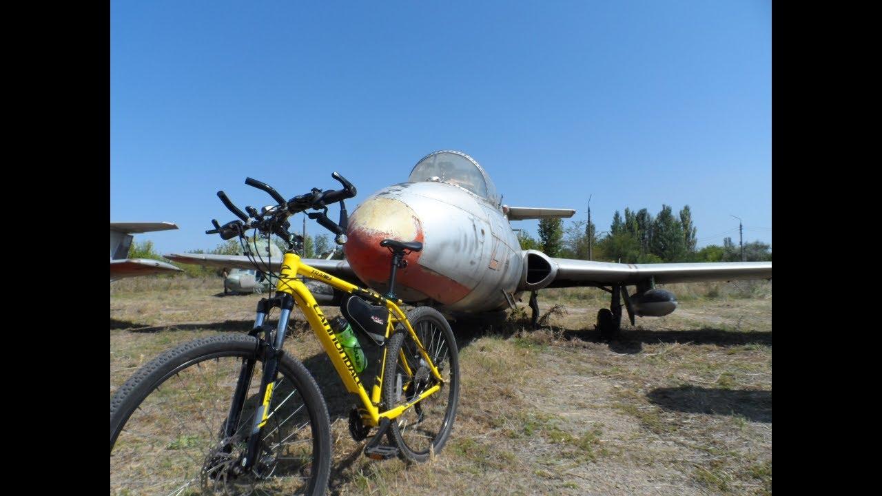 Велопокатушка на фестиваль Музыка и небо .Аэродром Широкое  . Посетил кладбище старых самолетов .