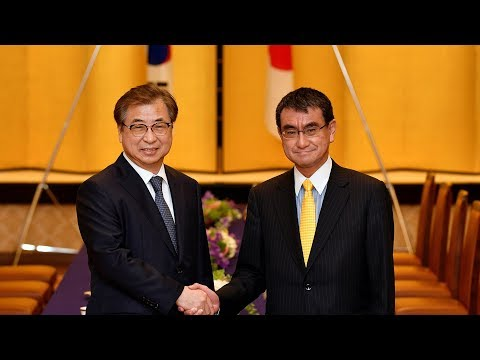 S. Korea's intelligence chief meets with Japan's foreign minister
