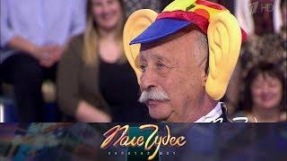 Поле чудес. «Татарстан». Выпуск от 15.03.2019