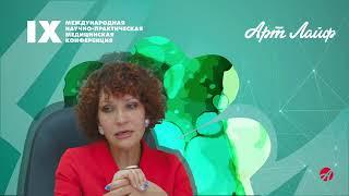 Технологии здоровья. Брифинг Н. А. Черевко
