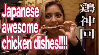 Japanese Grilled Chicken Is Unbelievably Tasty. 【two Girls' Japanese Night Life】