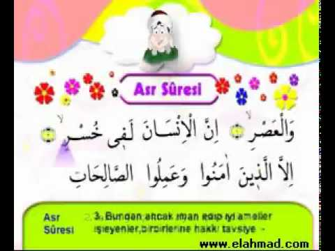 lesson from surah al asr Surah al-fajr, chapter 89 surah asr, chapter 103 which is full of lessons and teachings from the startling events which have occurred.