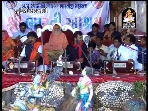 Kirtidan Gadhvi Yogeshpuri Goswami Karsan Sagathia Mahashivratri 2015 Dayro 3/5