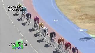 岐阜競輪中京スポーツ杯二日目全レースダイジェスト 中村良二 検索動画 24