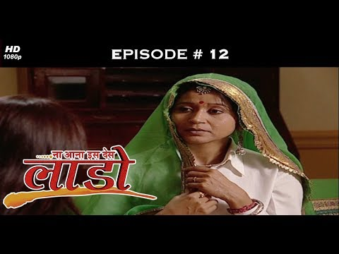 Na Aana Iss Des Laado - 26th March 2009 - ना आना इस देस लाडो - Full Episode