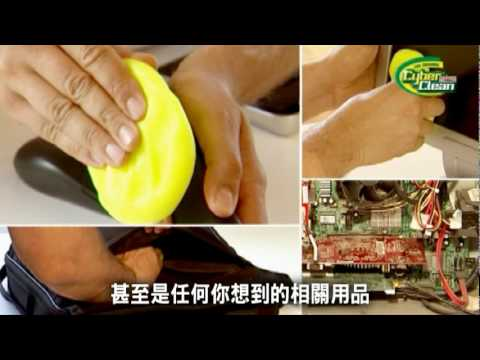 Taiwan Cyber Clean_Home_Video new mpg 169.mpg