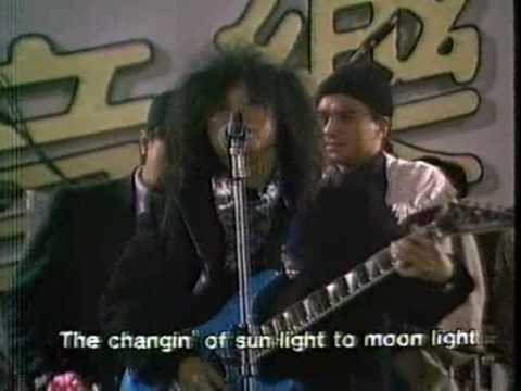 Hong Kong Band Super Jam 1987