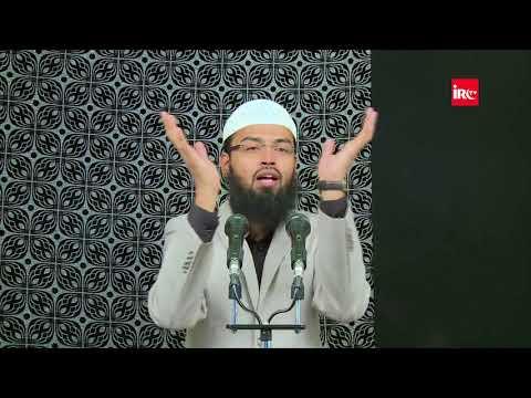 Allah Ne Jinno Ko Kaise Paida Kiya - How Did Almighty Allah Create The Jinns By Adv  Faiz Syed