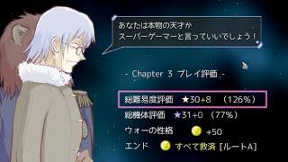 プラネットハウル プレイ動画 Part 32