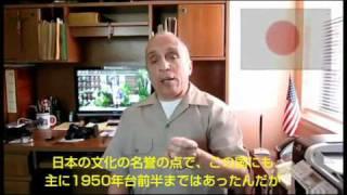 字幕【テキサス親父】パールハーバーの日本人高校生達と金庫の返却 thumbnail