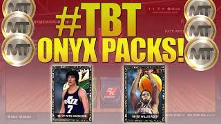 NBA 2K15 My TEAM - Throwback Thursday! Onyx Pete Maravich! 3 ONYX PLAYERS PULLED!