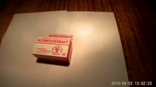 видео Алфавит витамины для детей: инструкция по применению, аналоги, цена