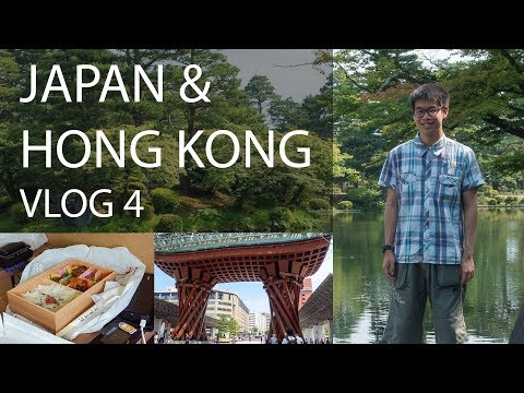 Japan & Hong Kong | VLOG 4 - Kanazawa & Ryokan Yamamuro